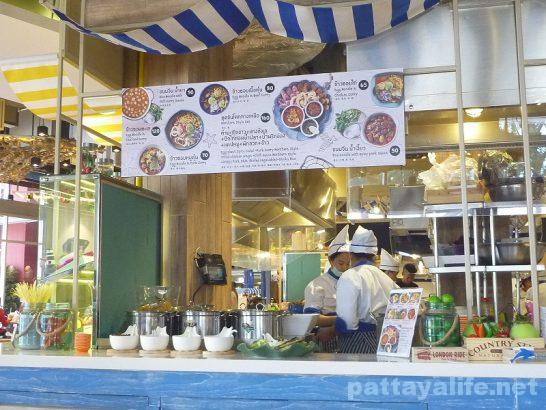 central-marina-food-park-khao-soi-3