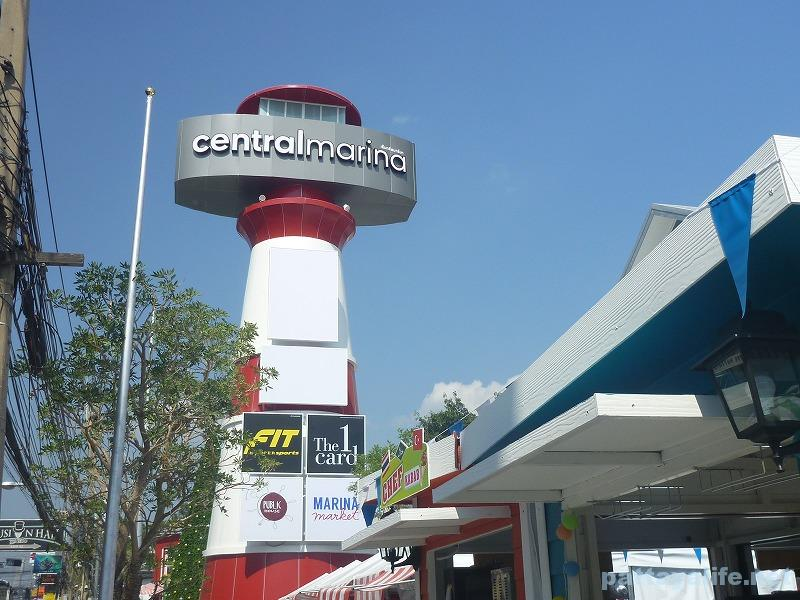 central-marina-pattaya-10