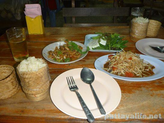 isaan-food