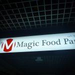 ドンムアン空港第3のフードコート、MAGIC FOOD PARK。