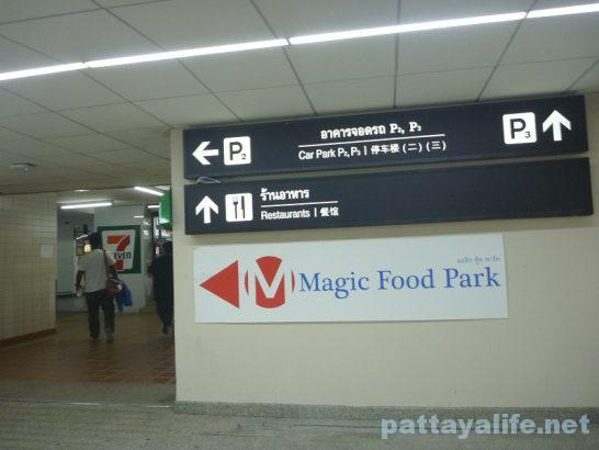 magic-food-park-donmuang-airport-6