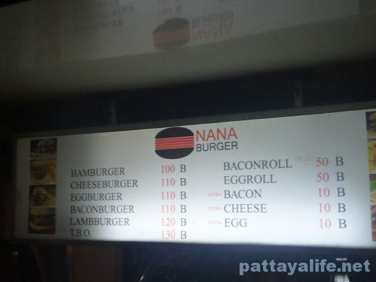 nana-burger-bangkok-1