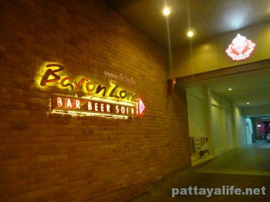 pattaya-at-nine-hotel-3