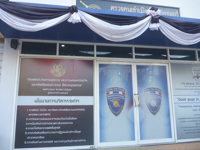 pattaya-immigration-office-3