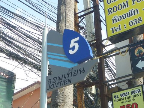 pattaya-immigration-office-5
