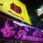 ウォーキングストリート新規OPENゴーゴー、フェロモンクラブとバイパス訪問レポート