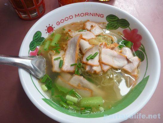 sukhumvit-soi8-noodle-soup-1
