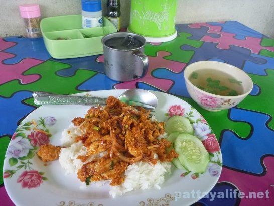 supicy-chicken-salada-rice