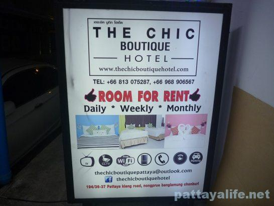 the-chic-boutique-hotel-14