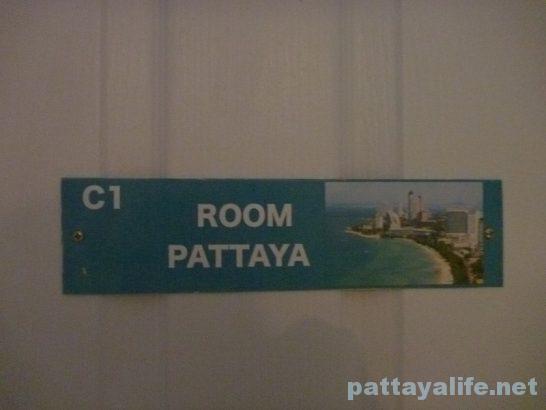 Buakhao paradise pattaya room (8)