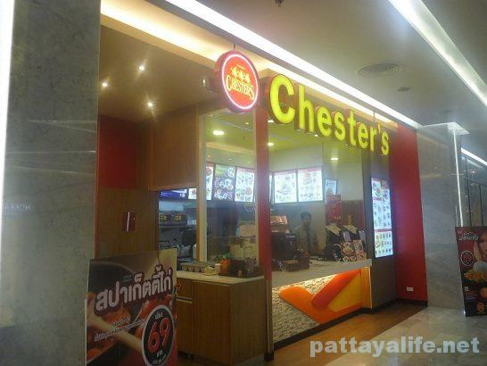 Chester's (4)