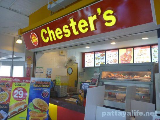 Chester's Tukcom