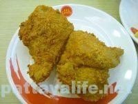 Chester's frird chicken harbor pattaya (3)