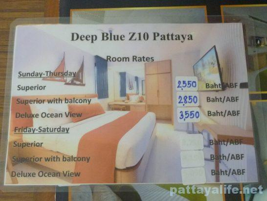 deep-blue-z10-hotel-pattaya-7
