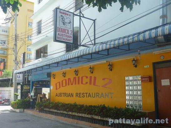 domicil-breakfast-3