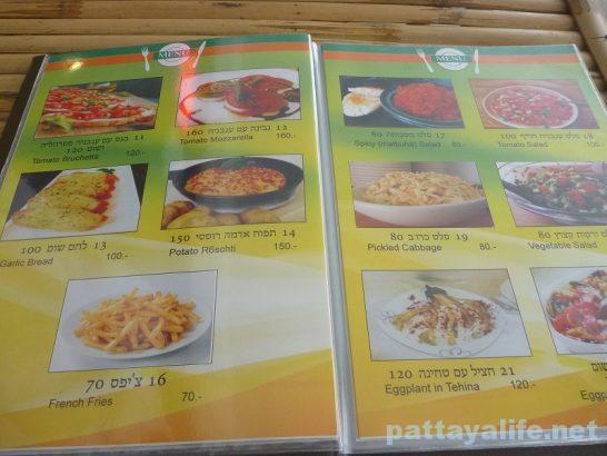 israel-restaurant-jasmine-menu-1