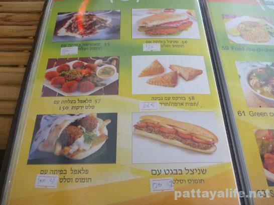 israel-restaurant-jasmine-menu-2