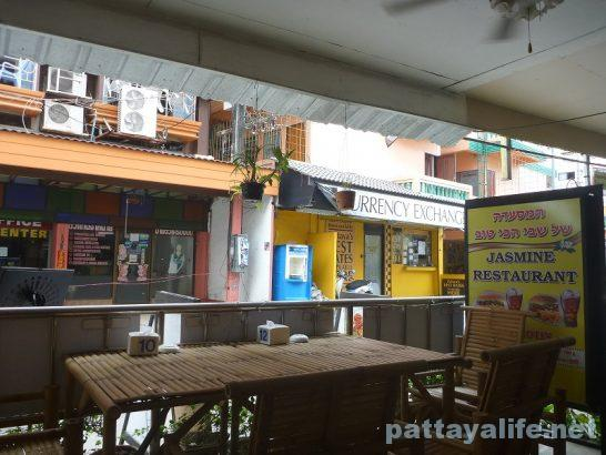 jasmin-israel-restaurant-1