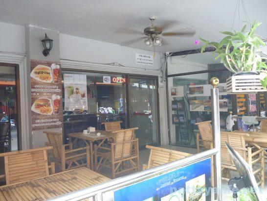 jasmin-israel-restaurant-6