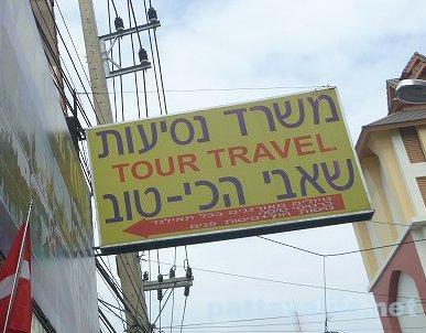 jasmin-israel-restaurant-8