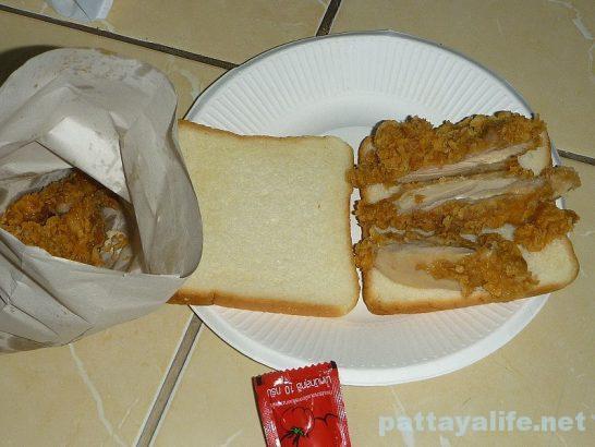 LK Chicken (1)