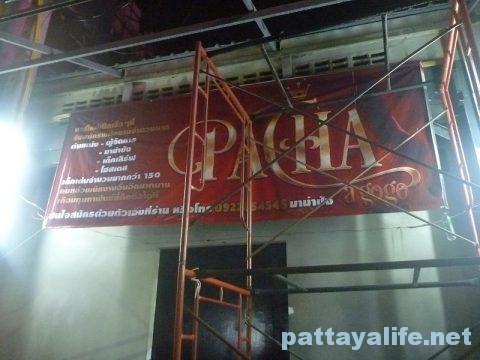 pacha-1