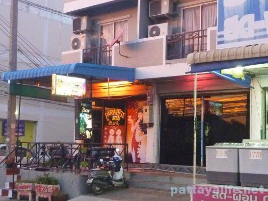 Pattaya Darkside bar (10)