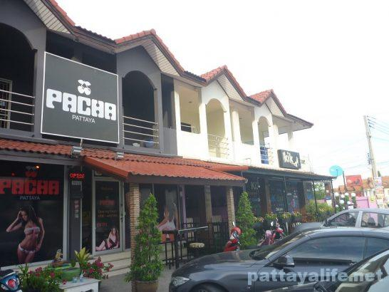 Pattaya Darkside bar (14)