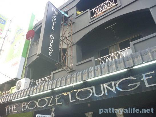 Pattaya Darkside bar (3)