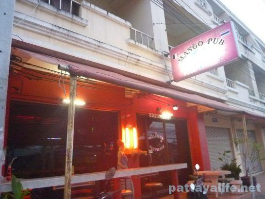 Pattaya Darkside bar (7)