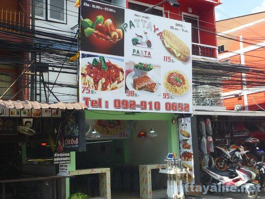 Pattaya Pasta