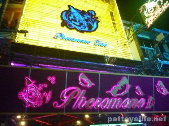 Pheromone Club