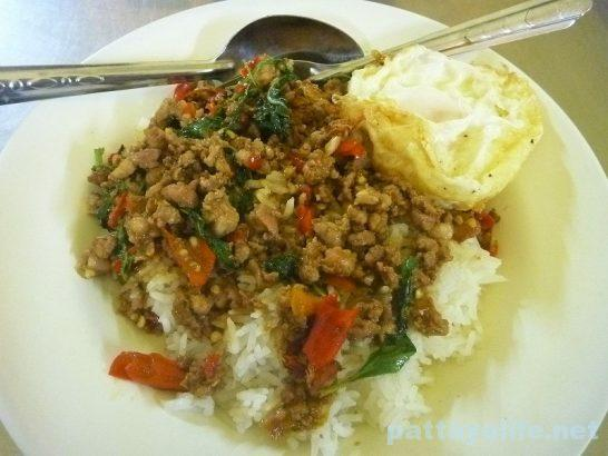 Pork Basil rice