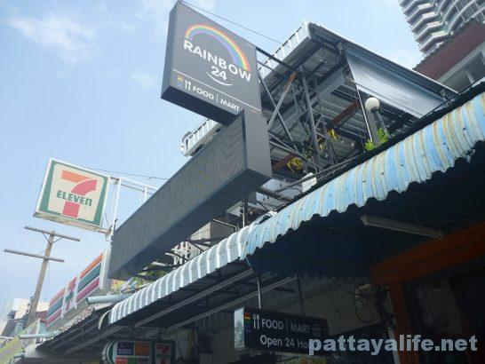 RAINBOW24 Pattaya (4)