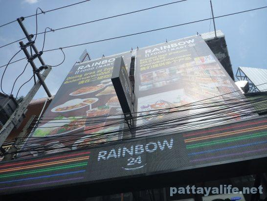 RAINBOW24 Pattaya (8)