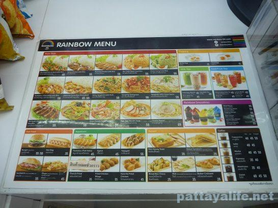 RAINBOW24 Pattaya (9)