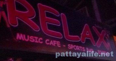 Relax bar (1)