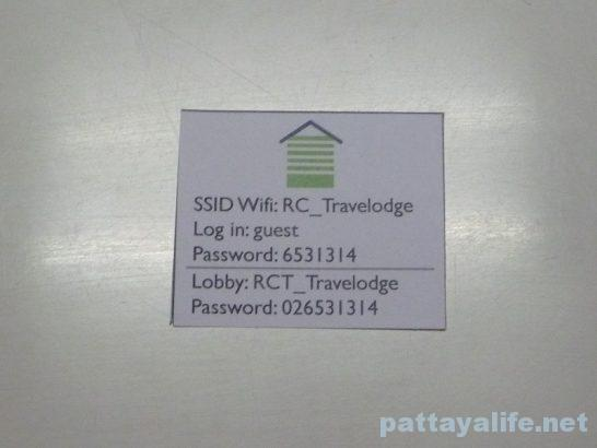 Ruamchitt Travelodge Hotel (9)