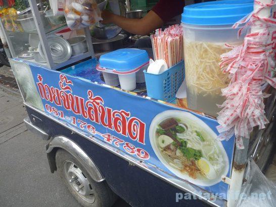 tuktuk-noodle-soup-1