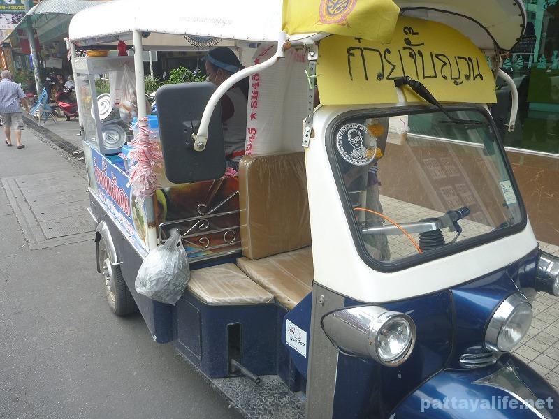 tuktuk-noodle-soup-2