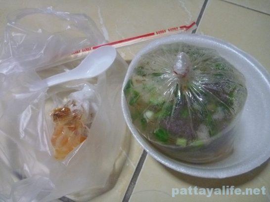 tuktuk-noodle-soup-3