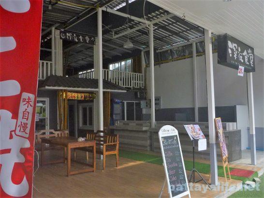 Tun Chiangmai1
