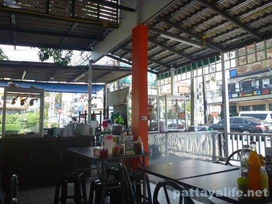 Tun Chiangmai2 Khao soi (7)
