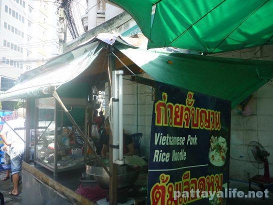 Vietnamese pork noodle soup (6)