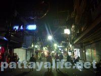 Walking street midnight