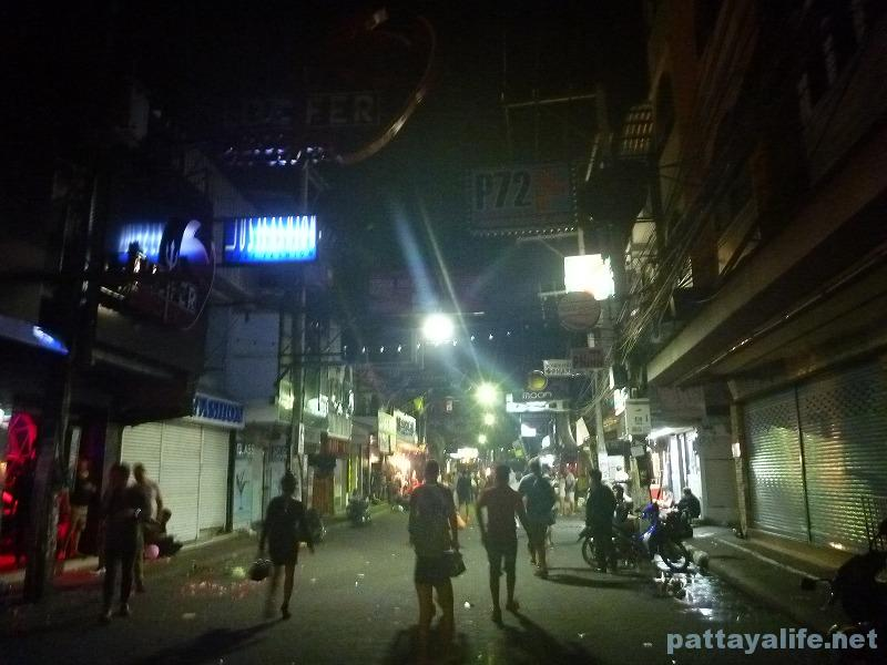 Walking street midnight