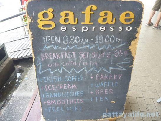 gafae breakfast coffee (13)