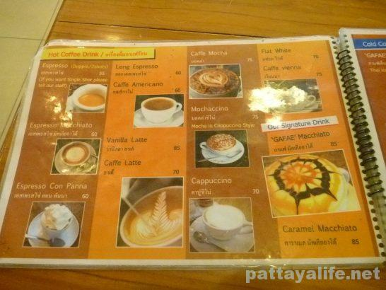 gafae coffee menu (1)