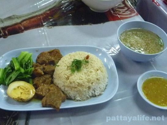 pork-rice