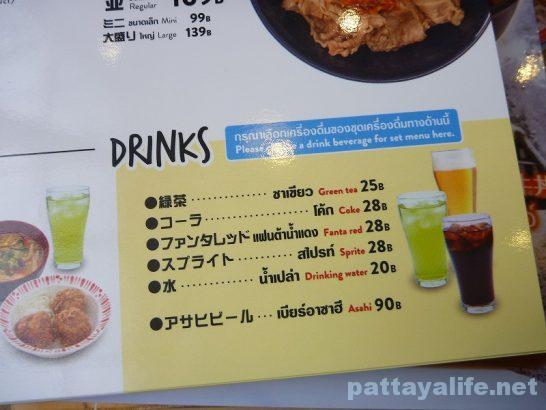 sukiya-pattaya-8